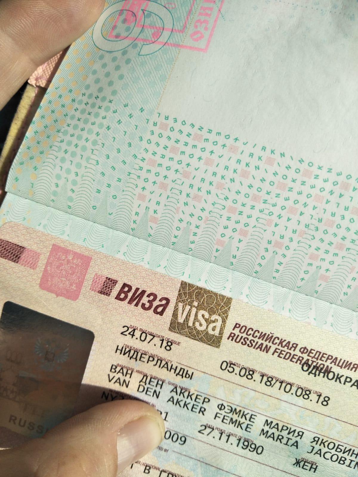 Rusland visum in paspoort